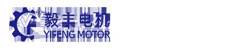 Shenzhen Yifeng Motor Co., Ltd